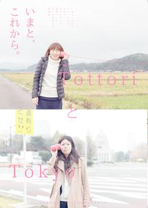 thumbnail of imakore07_確認用_第3校 (2)